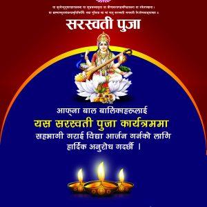 Sarashwati Puja