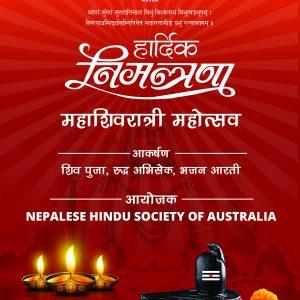 Maha Shivaratri Celebration
